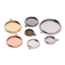20pcs/lot 10 12 16 mm Round Silver Cabochon Base Tray Bezels Blank Setting Supplies For Jewelry Making Findings Bracelet Pendant(China)