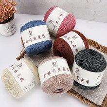 50g Mercerized Cotton Yarns Gloss Knit Yarn Gold Sliver Threads Hand Knit Sew Crochet Yarn