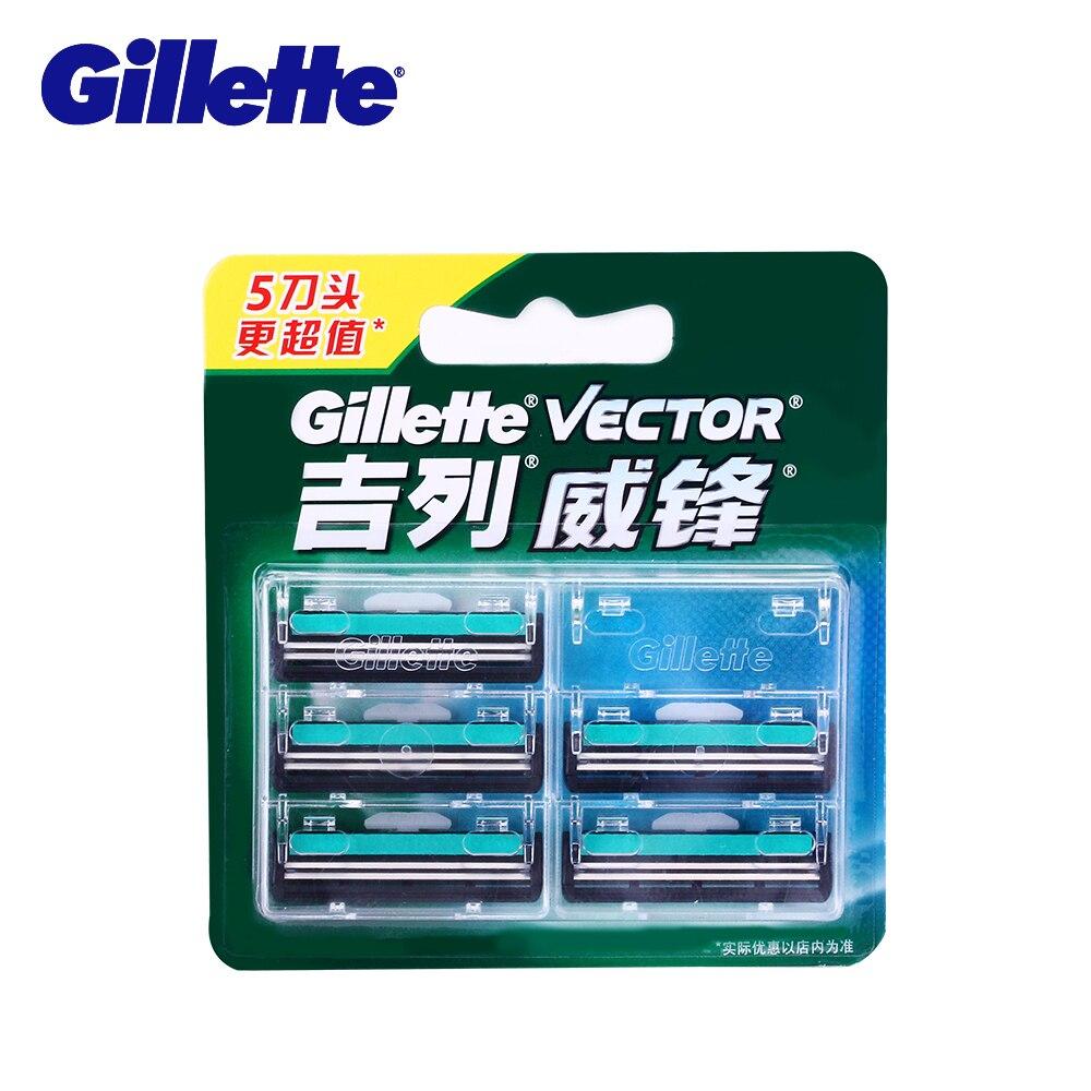 5pc Gillette Vector rasage lames de rasoir pour hommes manuel 2 couche rasoir lame de rasage tête de remplacement