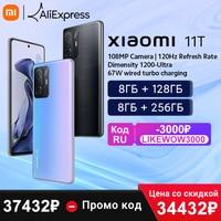 【World Premiere】Global Version Xiaomi 11T Cellphone 128GB/256GB ROM Dimensity 1200-Ultra Octa Core 67W Charging 108MP Camera 1
