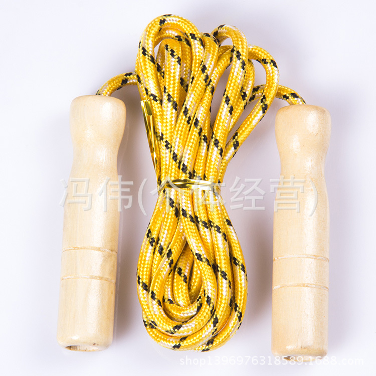 Hollow Wooden Handle Cotton Rubber Rope 2.6 M Students Examination Exclusive Students Sports Supplies