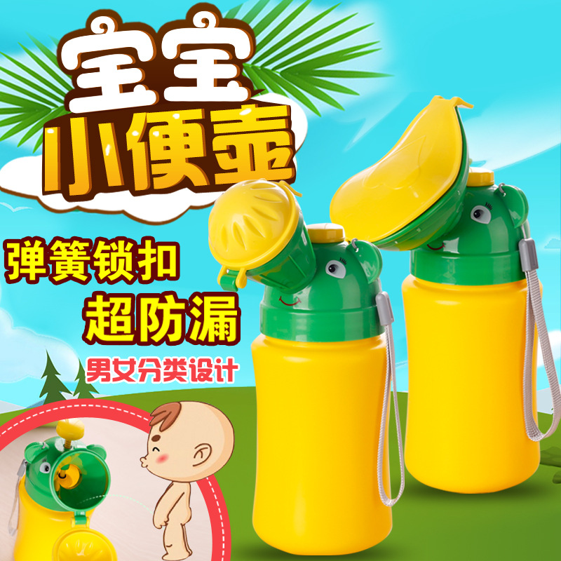 Infant Urinal Car Mounted Urinal Children Portable Men And Women Baby Leak-Proof Chamber Pot Supplies