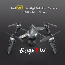 цена на MJX B5W Drone 4k Gps RC Quadcopter Brushless 5G Wifi FPV Dron Helicopter Auto Return Professional Drones with gps and camera HD