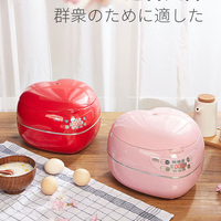 1.8L Pink Mini electric rice cooker Smart rice cooker electric food warmer 220V small electric cooker 3D household Smart cooker