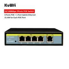 5 포트 10/100/1000Mbps 네트워크 스위치 리프트 IP 카메라 용 802.3af 스위치 4POE 및 1 업 링크 이더넷 지원 100m 연장