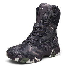 купить Outdoor Hiking Tactical Military Boots Camo Army Combat Desert Boots Men Boots Work Safety Boot Motocycle Boots Winter Shoes Men дешево