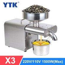 Ytkオイルプレス自動家庭用亜麻仁油抽出ピーナッツオイルプレスコールドプレスオイル機1500ワット (最大)