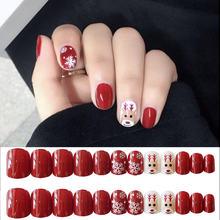 Рождественские винно красные накладные ногти акриловые короткие