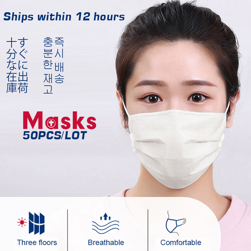 50PCS Disposable Protective Mask 3 Layers Dustproof Facial Protective Cover Masks  Maldehyde Prevent Bacteria Anti-virus Masks