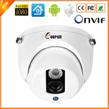 Keeper 1080P mini HD AHD Überwachungs kamera mit Sony IMX323 Vandalproof CCTV Kamera Indoor Sicherheit Dome Kamera IR Cut
