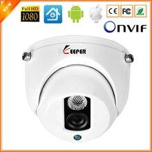 Keeper 1080P mini HD AHD kamera monitorująca z Sony IMX323 wandaloodporna kamera telewizji przemysłowej kryty kopułkowa kamera bezpieczeństwa IR Cut