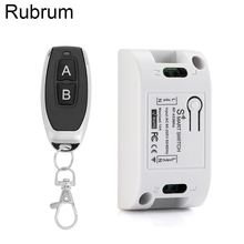Rubrum 433 MHz รีโมทคอนโทรล AC 110V 220V 1CH รีเลย์ตัวรับสัญญาณรีเลย์ + RF 433 MHz รีโมทคอนโทรลสำหรับโรงรถ