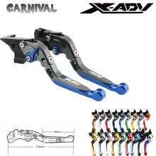 For Honda X-ADV 750 X ADV 7502017 2018 2019 2020with logo X-ADV motorcycle CNC adjustable retractable brake clutch lever mtkracing motorcycle accessoreis cnc front brake fluid reservoir cover caps with logo for honda x adv x adv 2017