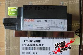 TT250N12KOF SCR--ZYQJ
