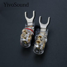 Yiosound HIFI Pure Red Copper Y shape Speaker Audio Jack Plugs screwing Banana Plug Connector Connectors(China)