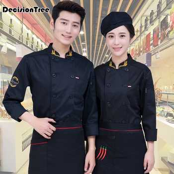 2020 black long sleeve master cook work uniforms restaurant hotel bbq kitchen high quality workwear clothing food service - Category 🛒 Novelty & Special Use