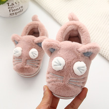 Buy Girls Cartoon Cart Slippers Winter Warm Home Shoes  Toddler Boys House Slipper Kids Indoor Shoes Toddler Fur Slippers Pantuflas directly from merchant!