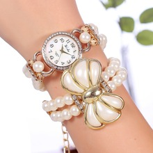 New Listing Fashion Crystal Rhinestone Women Watch Fashion Pearl Bracelet Watch Women Quartz Watch Valentine DayGift Reloj Mujer