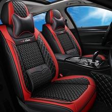 Przednia + pokrywa na tylne siedzenie samochodu dla Volvo wszystkie modele s60 s80 c30 v40 v40 v60 xc60 xc90 xc70 pokrycie siedzenia samochodu akcesoria samochodowe tanie tanio LCRTDS Cztery pory roku Ice Silk CN (pochodzenie) 23inch 46 5inch Pokrowce i podpory Przechowywanie i Tidying Wodoodporne