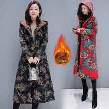 Зима, стиль, этнический стиль, хлопковая стеганая одежда, женское платье средней длины с начесом и толстой подкладкой, китайский стиль, лягушка, ретро
