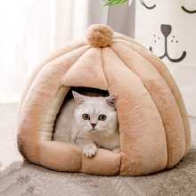 Plush Cat Cave Bed For Small Dog Cats Mat Warm Pet Closed House Warm Hamster Kitten Kennel Puppy Foldable Nest Cat Supplies