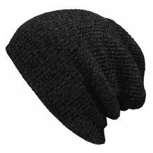 Unisex dzianinowa długa czapka beanie czapka zimowa Outdoor narciarstwo Slouchy elegancka dzianina czapka EIG88 tanie tanio Dla dorosłych Bomber Hats Stałe COTTON