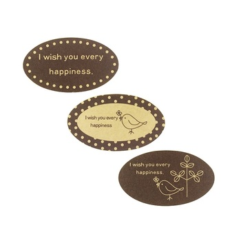 90pcs/lot Brown Wish You Every Happiness Ellipse seal Sticker for Handmade Products Gift sealing sticker Students DIY label