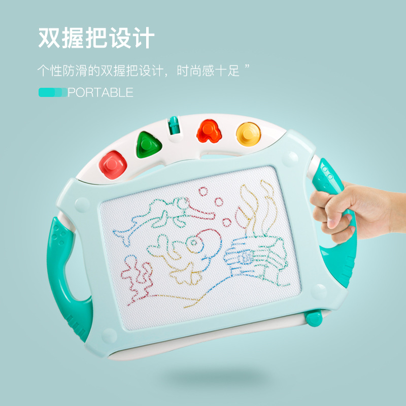 Qiqu Toys Children Drawing Board Toy Color Magnetic Large Size Writing Board Painted Graffiti Copying Baby Educational Early Chi