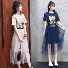 Spring and summer new style Korean version of the printed round neck T-shirt + long section mesh dress two-piece