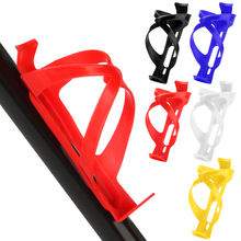 Cup-Rack Bicycle-Accessories Water-Bottle-Holder Mountain-Road-Bike Adjustable 1-Pc High-Quality