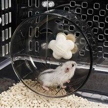 Пластиковые для хомяка колеса игрушки спортивные беговые колеса маленький питомец белка шиншилл маленькая мышь Нескользящая Бесшумная Беговая игрушка для упражнений