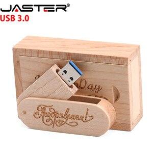 JASTER USB 3.0 LOGO Customized