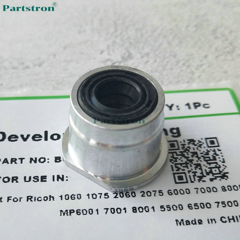 1Pieces Developer Bushing B065-3069 For Use In Ricoh 1060 1075 2051 2060 2075 5500 6500 7500 6000 7000 8000 6001 7001 8001