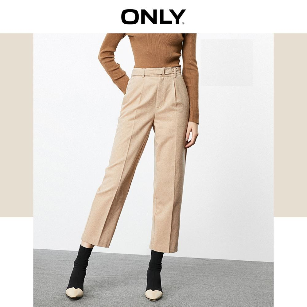 ONLY Women's Women's Loose Fit High-rise Woolen Crop Pants | 119314511