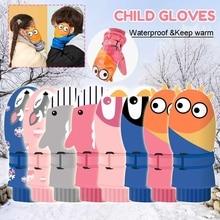 Водонепроницаемые Детские Зимние теплые перчатки, ветрозащитные для детей, для мальчиков и девочек, для катания на лыжах, велоспорта, альпинизма, для улицы, противоскользящие варежки