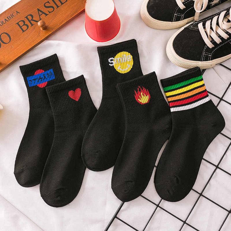 Yaz bayanlar kısa çorap kore japon pamuk alev Harajuku çorap kız karikatür gökkuşağı gülen komik kadın çorap