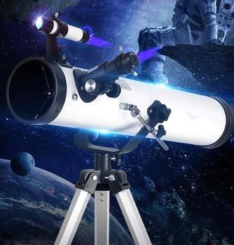 Telescopio astronomico Zoom professionale 875 volte visione notturna 1
