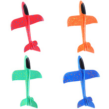 Glider Plane Foam-Hand EPP Outdoor Throw Launch Toy-37cm Interesting-Toys Gift Kids High-Quality