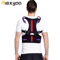 Back Posture Correction  Adjustable Shoulder Lumbar Clavicle Brace Support Belt  Straight Posture Corrector Corset