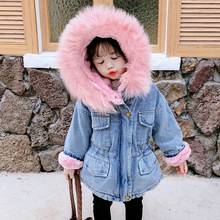 Toddler Girl Outerwear Plush denim jacket Winter Baby Girl Denim Jacket Plus Fur Warm coat 1-6 Years Kids Infant Girl Parka
