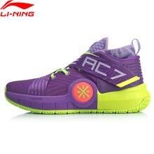 Li-Ning Männer ALLE STADT 7 Wade Professionelle Basketball Schuhe AC7 Kissen TUFF RB ALLCITY Futter CLOUD Sport Turnschuhe ABAP105