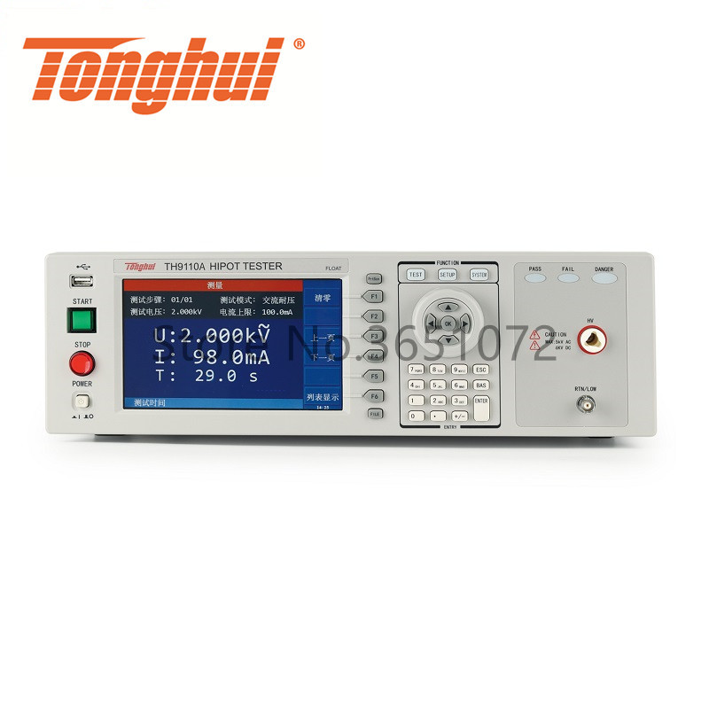 TH9110 Hipot Tester with High Pressure Floating Output