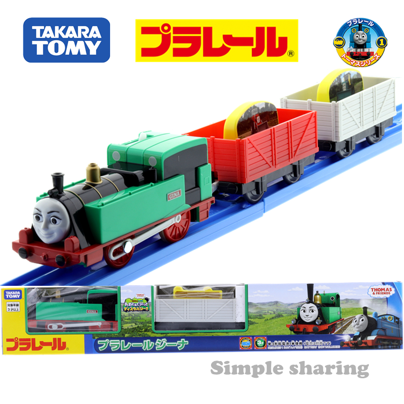 TAKARA TOMY Plarail THOMAS & FRIENDS GINA