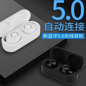 5.0 wireless sports Bluetooth headset mini tws double ear double ear automatic