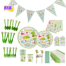 Children's birthday dinosaur cutlery party supplies set paper hat paper cup paper tablecloth gift bag props children s birthday dinosaur cutlery party supplies set paper hat paper cup paper tablecloth gift bag props
