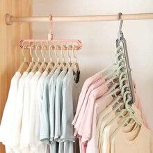 1pcs Clothes Multi Hanger Space Saving Folding Hook Rack Wardrobe Organizer