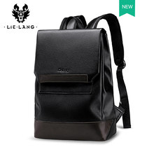 LIELANG Bookbags Men leather Backpack Trend Casual Simple Backpack Men's New travel Bag Leather Computer Bag Men School Bag(China)