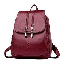 Женские кожаные рюкзаки 2019, Высококачественная Дорожная сумка на плечо, женский рюкзак, винтажный рюкзак, женский рюкзак