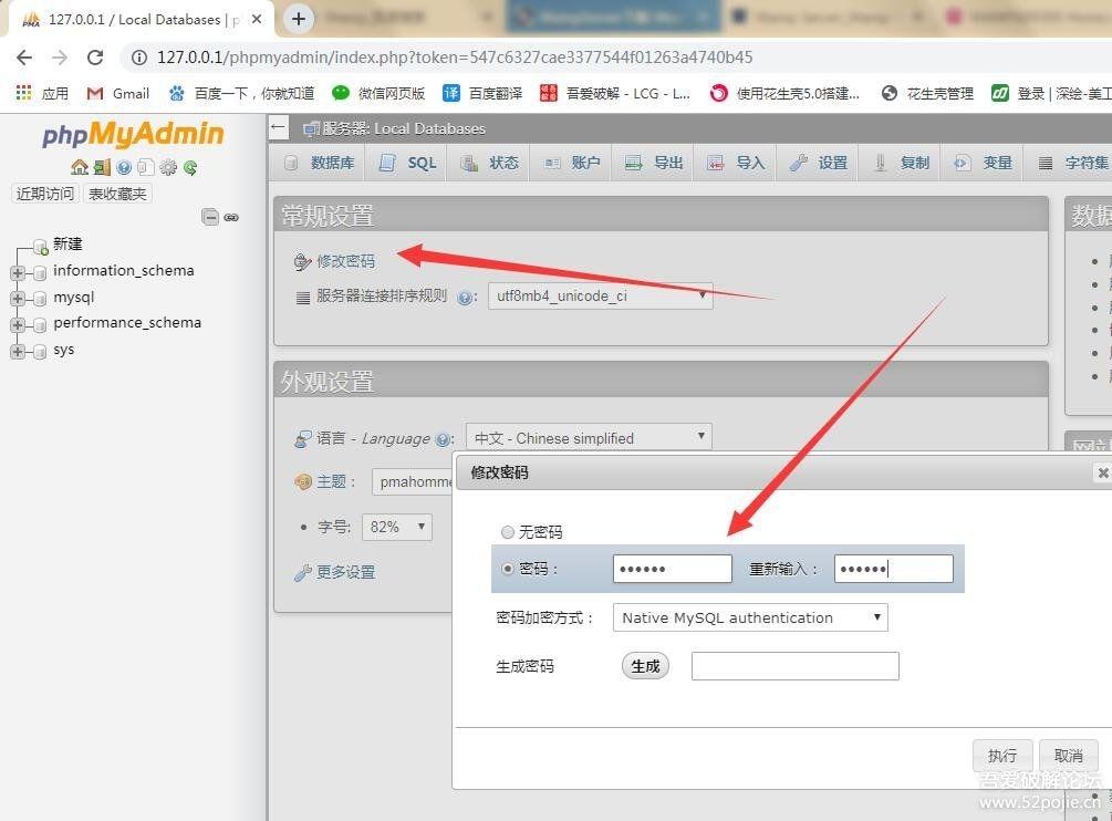 将本地电脑做成外网Web网站服务器详细教程-资源客