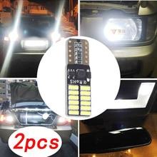 цена на T10 led width indicator 24smd 4014 license light reading light